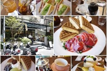 台北中山 米朗琪咖啡館Melange Café草莓鬆餅~總有一天吃到你