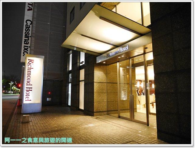九州住宿 Richmond Hotel 福岡天神 近地鐵/早餐明太子吃到飽~玩日本九州送北海道之旅 - 阿一一之食意旅遊