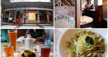 板橋捷運江子翠站美食 洋朵義式廚坊(含菜單) 焗烤義大利麵~花園風聚餐好地方