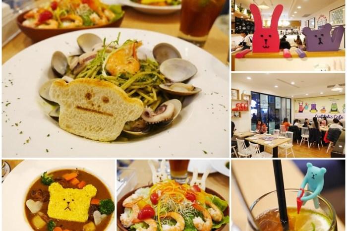國父紀念館捷運站美食 CRAFTHOLIC Café 宇宙人主題餐廳 訂位/菜單~義大利麵配熔岩巧克力,料好實在又療癒