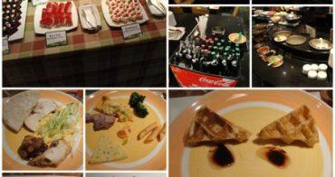 台北 凱撒大飯店 咖啡園~活動成功食物卻退步很多