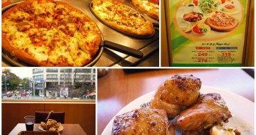 台北東區 必勝客歡樂吧Pizza Hut(光復餐廳店)~披薩吃到飽最佳選擇