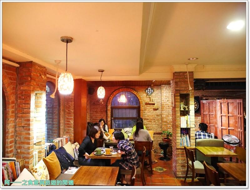 新店七張捷運站美食 精靈咖啡館 南非料理/下午茶~不限時/有wifi。綠意包圍的療癒園地 - 阿一一之食意旅遊