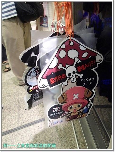日本東京臺場美食 海賊王香吉士海上餐廳BARATIE~阿一一日本東京自助之旅 - 阿一一之食意旅遊