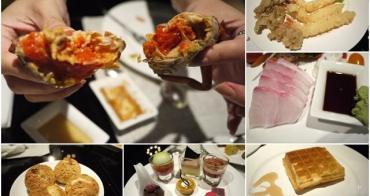 台北 君品酒店 雲軒西餐廳下午茶Buffet(下)~享用豐盛蟹黃的海鮮饗宴