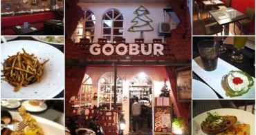 [試吃]台北東區 谷堡美式加洲餐廳GOOBUR(上)~在充滿童趣的紅色古堡吃漢堡