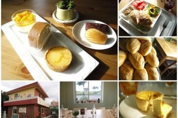 北海岸三芝美食 Megumi甜蜜屋 吐司手工麵包/法式甜點下午茶~自然緩慢好悠閒
