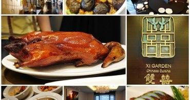 捷運劍南路站美食  維多麗亞酒店 雙囍中餐廳 粵式烤鴨/龍蝦撈飯~2015國際旅展優惠