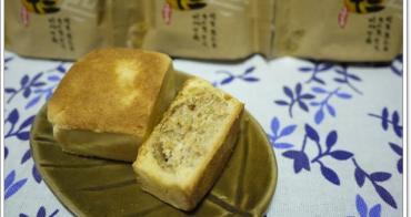 [廣宣]雲林 二崙佳美 伍仁酥-多堅果~細膩香酥的古早味糕餅