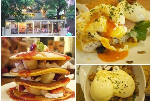 台北 貳樓餐廳(微風台北車站店&敦南店) 早午餐~巨無霸草莓香蕉煎餅塔
