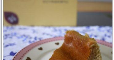 團購 諾亞Noah半熟蛋糕專門店~隨溫度流出的蜜香