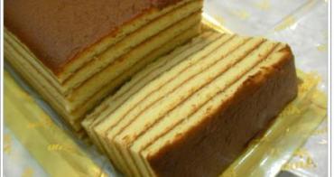 AMO阿默典藏蛋糕 台灣蜂蜜千層蛋糕~滿口細膩的蜂蜜香甜