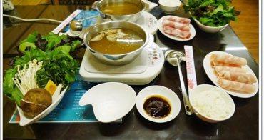 南投日月潭美食 橋涮涮鍋~清甜湯頭有機蔬菜,觀光區也有好火鍋