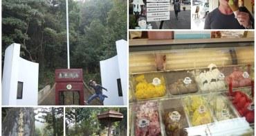 南投埔里 18度C巧克力工房&台灣地理中心碑~阿一一清境農場櫻花之旅