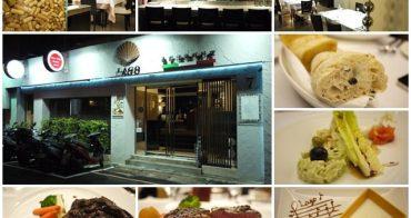 [廣宣]台北東區 LAGO ristorante 義式活海鮮料理~名人愛店也能輕鬆享受