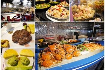 捷運新店站 葳尼斯牛排-自助吃到飽 碧潭美食 平民Buffet~螃蟹蝦子任你吃,自己涮海鮮