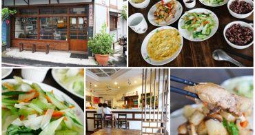 台東美食 原味天然粗食蔬果健康棧 照燒雞腿/鱈魚破布籽~健康也能很美味