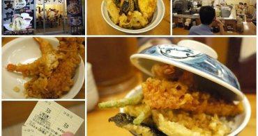 東京美食 天丼あきば(新橋店) 銅板價格好料滿滿~阿一一日本東京自助之旅