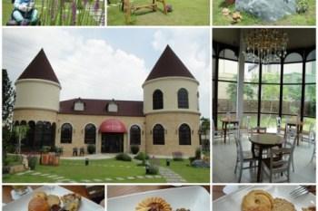 台中大雅 富林園洋菓子~小麥故鄉中的歐式城堡