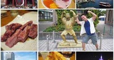 日本東京自由行 行程規劃/推薦景點/美食住宿/好用APP 旅遊攻略懶人包