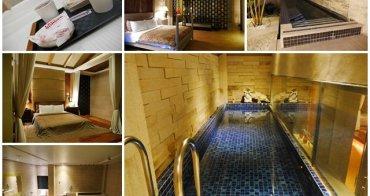 台中住宿 蘭娜汽車旅館 motel 水漾泳池房~團購卷便宜享私人泳池,不過…