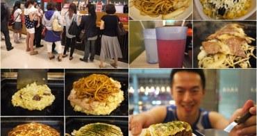 [廣宣]台北中正 TEN屋(台北車站店)~熱氣蒸騰桌邊服務好吃燒