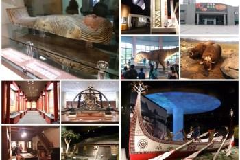台中親子旅遊景點  國立自然科學博物館/立體劇場~探尋埃及木乃伊