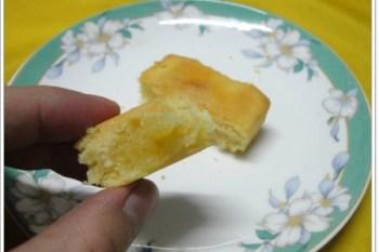 台北板橋 小潘鳳凰酥~樸實包裝下的美味