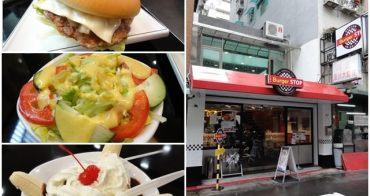 台北東區 The Burger Stop~散發迷人香氣的香煎豬肉漢堡