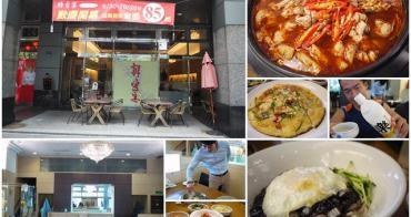 台北內湖 韓宮宴 韓式烤肉&火鍋(結束營業)~韓劇經典料理大口吃