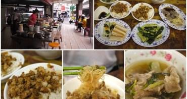 台北西門町美食 李記宜蘭肉焿&特殊口味豬血湯~加入梅子的不膩魯肉飯
