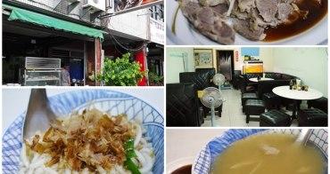 台東美食 情人座老麵店~懷舊米苔目另一選擇,坐沙發吃米苔目,40年老店