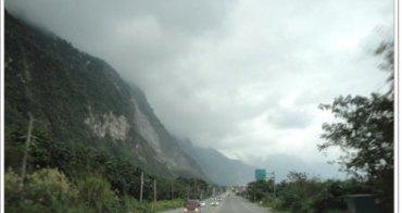 驚險但風景壯麗的蘇花公路