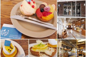沖繩下午茶美食 ohacorte bakery水果塔專門店(泉崎店)~沖繩必吃甜點,多汁酥脆好誘任