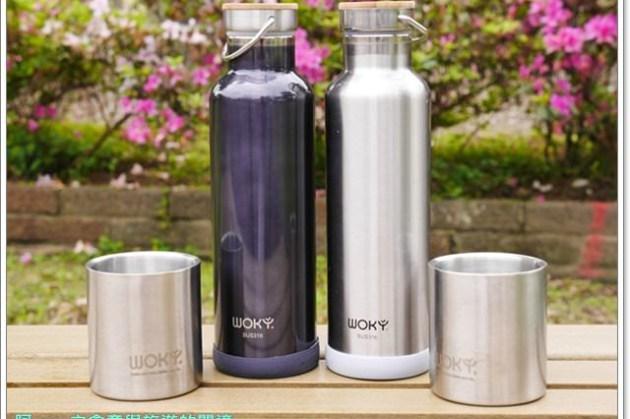 沃廚WOKY 頂級316不鏽鋼運動保溫杯 momo購物網~春遊野餐,運動露營好物