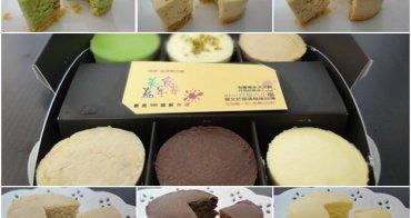 [試吃] L'eclat 光芒手工起司蛋糕~美食嘉年華系列
