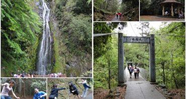 台中 桃山瀑布~阿一一初夏武陵農場之旅
