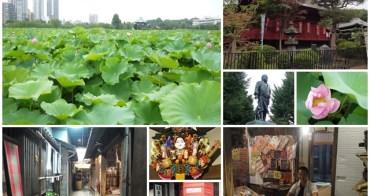 東京景點 上野公園不忍池賞蓮花/下町風俗資料館~阿一一日本東京自助之旅