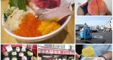 東京築地市場美食 松露玉子燒/黑瀨三郎鮮魚店 海膽甜蝦海鮮丼~阿一一日本東京自助之旅