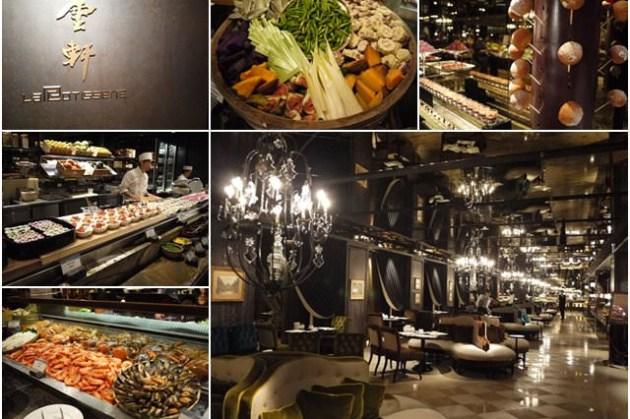 台北 君品酒店 雲軒西餐廳下午茶Buffet(上)~走入中世紀的美食古堡