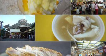 台北士林夜市吃透透 阿婆之家蚵仔煎&老地方灑尿雞排&大餅包小餅&辛發亭