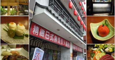 台北板橋 燒肉天國 和牛套餐體驗(上)~道道亮眼的豪華日式料理