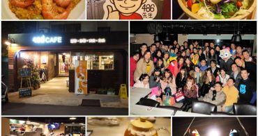台北松山 486 CAFÉ親子餐廳 粉紅佳人鮮蝦雞肉燉飯(結束營業)~歡樂部落客耶誕聚