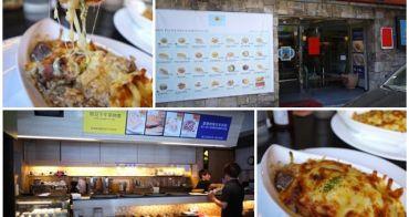台北新莊 帕尼尼牛排香料洋食館~平價焗烤,如果少些大蒜就好