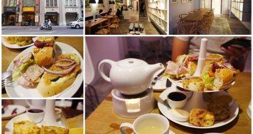 【台北車站美食推薦】現代茶館 smith&hsu(衡陽店) 英式下午茶~老屋變身時尚茶館,聚餐包場好選擇