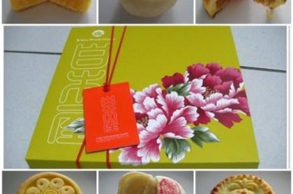 白木屋 牡丹禮盒月餅(鳳梨酥)~意外的驚喜