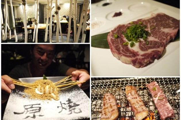 台北 王品原燒日式燒肉 和牛沙朗&極黑牛沙朗~現在吃好肉正是時候