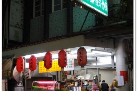 台北士林 北港海產店~平價炒飯好選擇