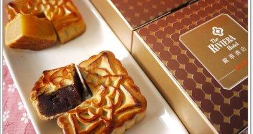 [廣宣]歐華酒店 星空之月 廣式中秋月餅~皮餡合一的傳統滋味