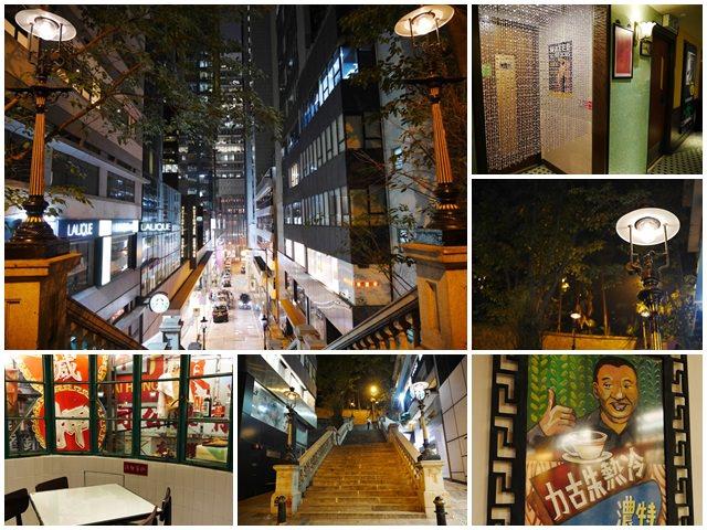 香港中環景點 都爹利街煤氣路燈/星巴克冰室角落 置身懷舊年代~阿一一香港自助之旅 - 阿一一之食意旅遊